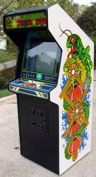 centipede arcade machine for sale